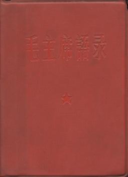 XC2005.07.12